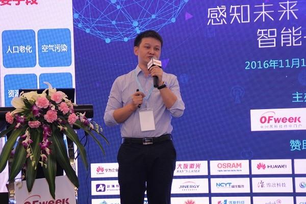 2016中国高科技产业大会 11