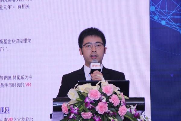 2016中国高科技产业大会 15