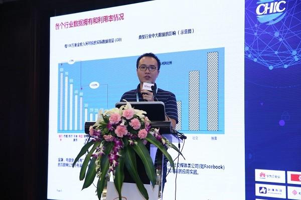 2016中国高科技产业大会 4