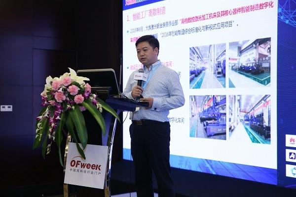 2016中国高科技产业大会 6