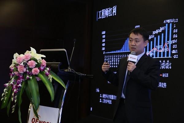 2016中国高科技产业大会 7