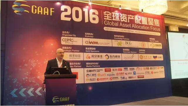 2016全球资产配置聚焦 DAY 2 6