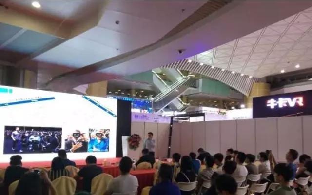 2016全球首届VR&AR互动娱乐博览会3