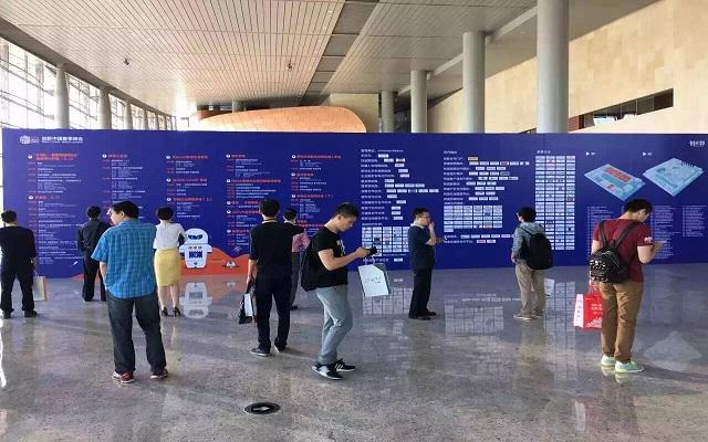 2016创新中国春季峰会暨春季创新展开幕