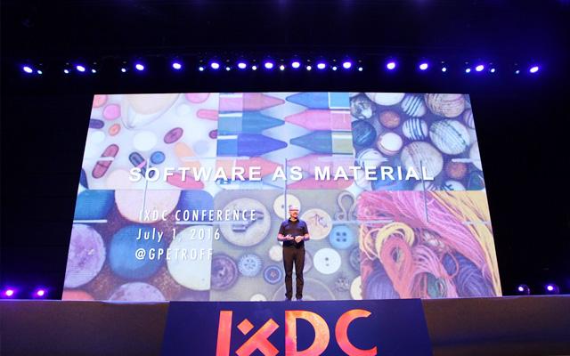 2016国际体验设计大会(IXDC)在北京开幕