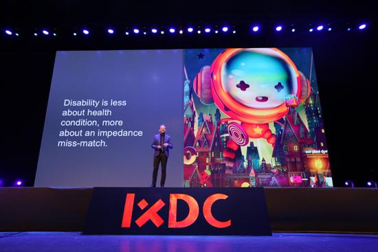 2016国际体验设计大会3