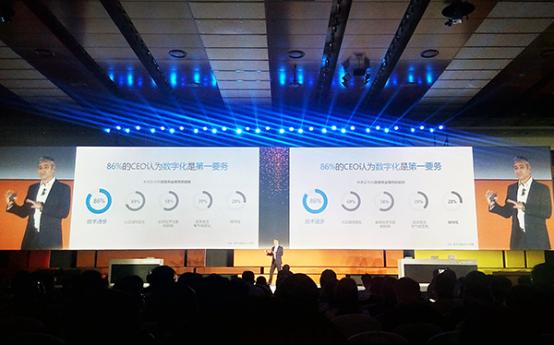 2016微软技术大会3