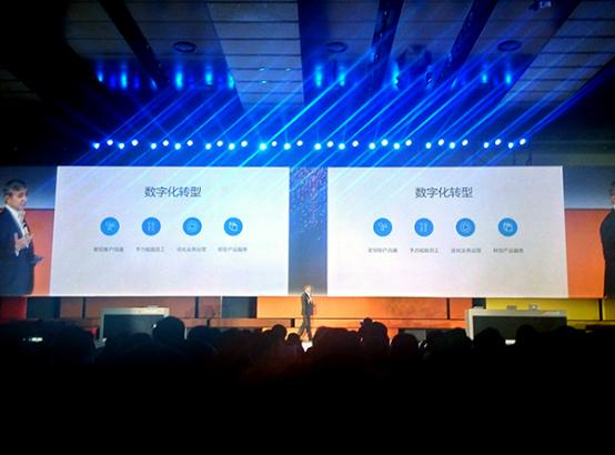 2016微软技术大会5