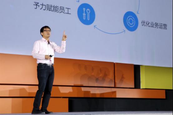 2016微软技术大会7