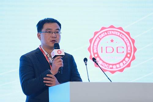 2016第十一届中国IDC产业年度大典1