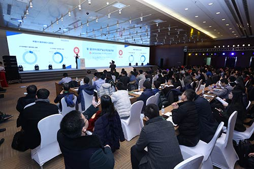 2016第十一届中国IDC产业年度大典2