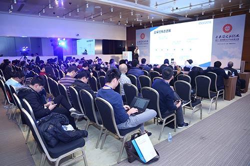 2016第十一届中国IDC产业年度大典3