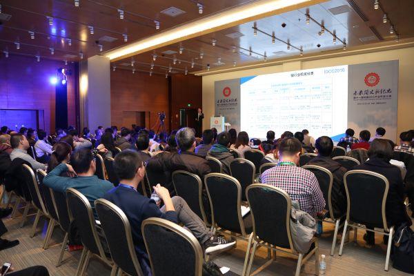 2016第十一届中国IDC产业年度大典4