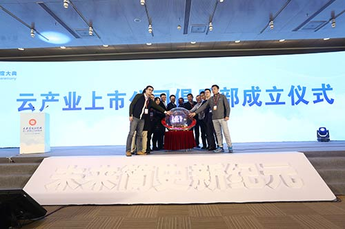 2016第十一届中国IDC产业年度大典5