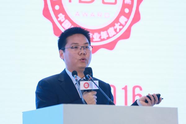 2016第十一届中国IDC产业年度大典9