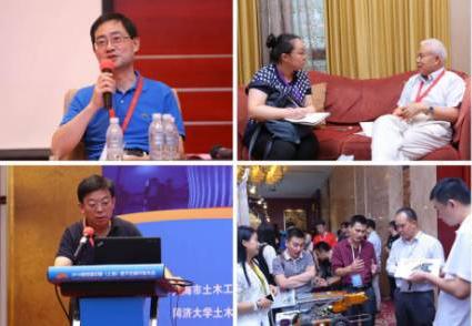 2016第四届中国(上海)地下空间开发大会 3