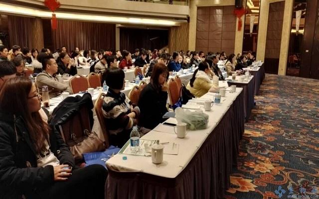 2016(第三届)糖尿病与代谢疾病转化医学论坛在沪隆重开幕
