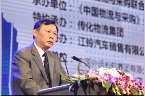 2016(第十四届)中国物流企业家年会 1