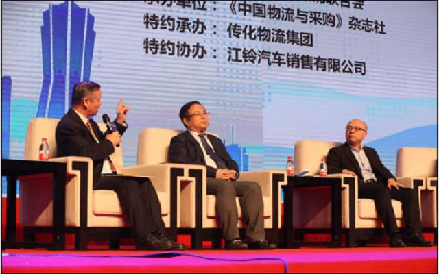 2016(第十四届)中国物流企业家年会在杭州召开