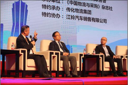 2016(第十四届)中国物流企业家年会 10