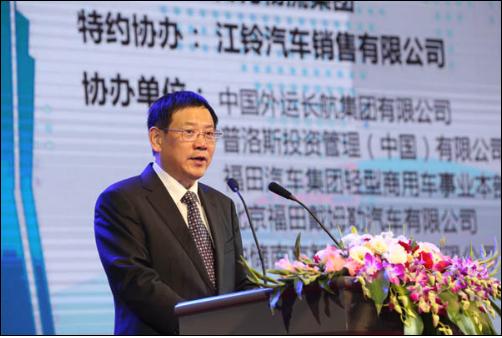 2016(第十四届)中国物流企业家年会 5