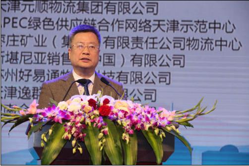 2016(第十四届)中国物流企业家年会 8