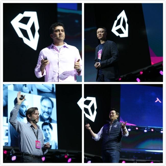 2016Unity开发者大会2