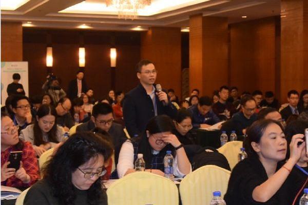 2017(第四届)生物样本库综合应用与发展论坛在沪圆满闭幕