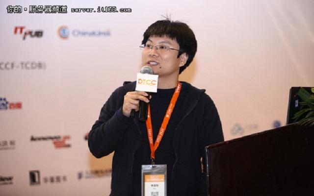 淘宝刘昆:阿里数据库架构变迁与展望