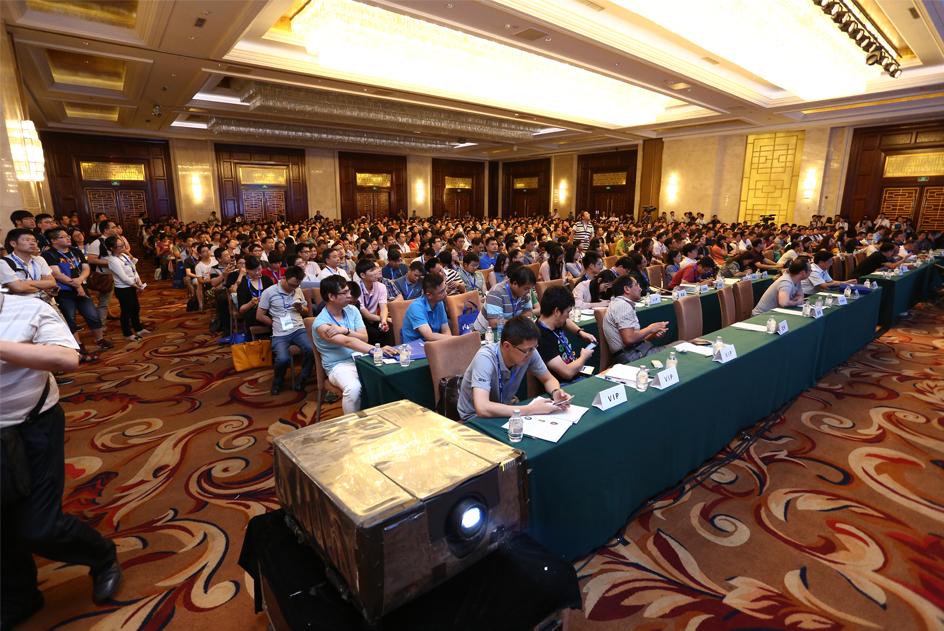 CCAI2016中国人工智能大会5