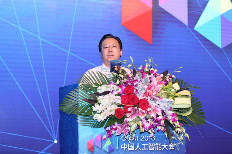 CCAI2016中国人工智能大会8
