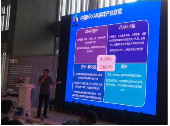 DSE2016国际数字感知大会暨高峰论6