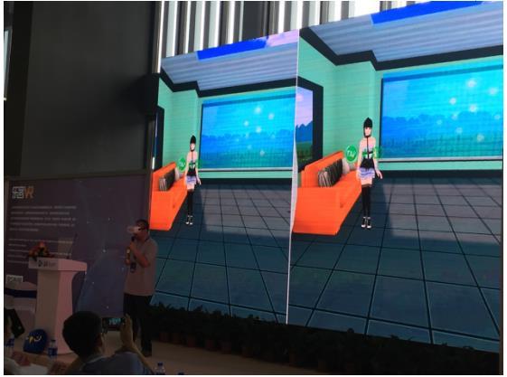 DSE2016国际数字感知大会暨高峰论7
