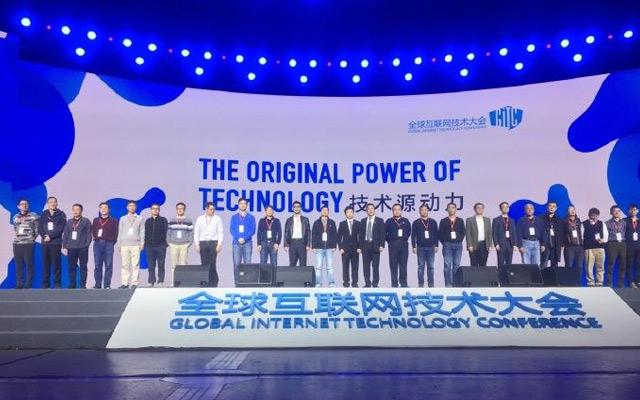 GITC全球互联网技术大会圆满落幕 精彩亮点新鲜回顾