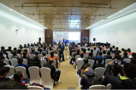 GITC 2016全球互联网技术大会4