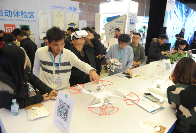 GITC 2016全球互联网技术大会6