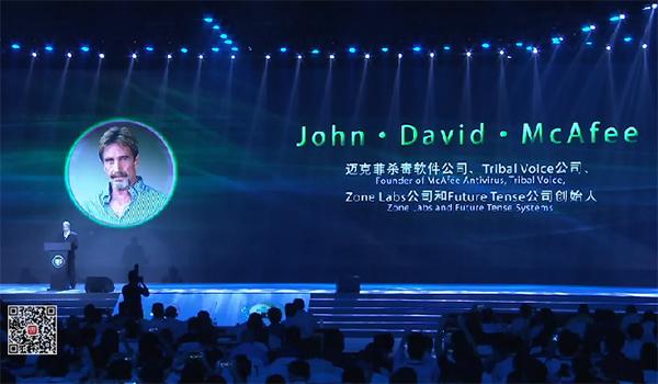 ISC 2016 中国互联网安全大会2