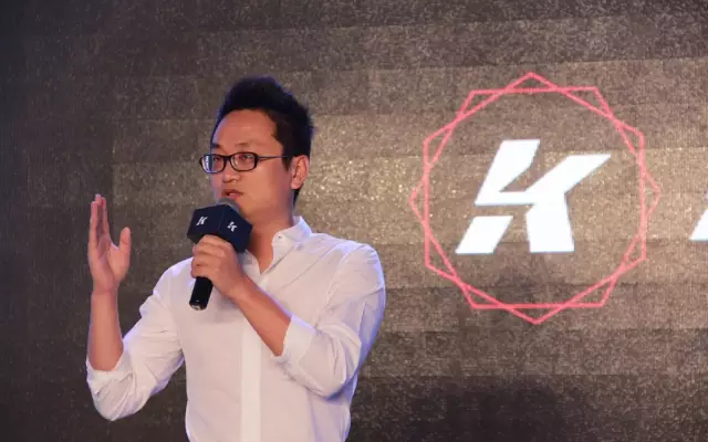 KCon黑客大会2016北京1