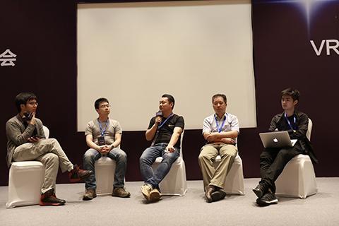 MDCC 2016中国移动开发者大会1