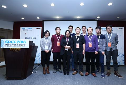 SDCC 2016中国软件开发者大会1
