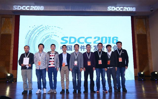 SDCC 2016 中国软件开发者大会盛大开幕