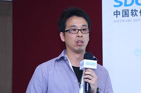 SDCC 2016中国软件开发者大会3