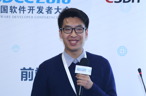 SDCC 2016中国软件开发者大会5