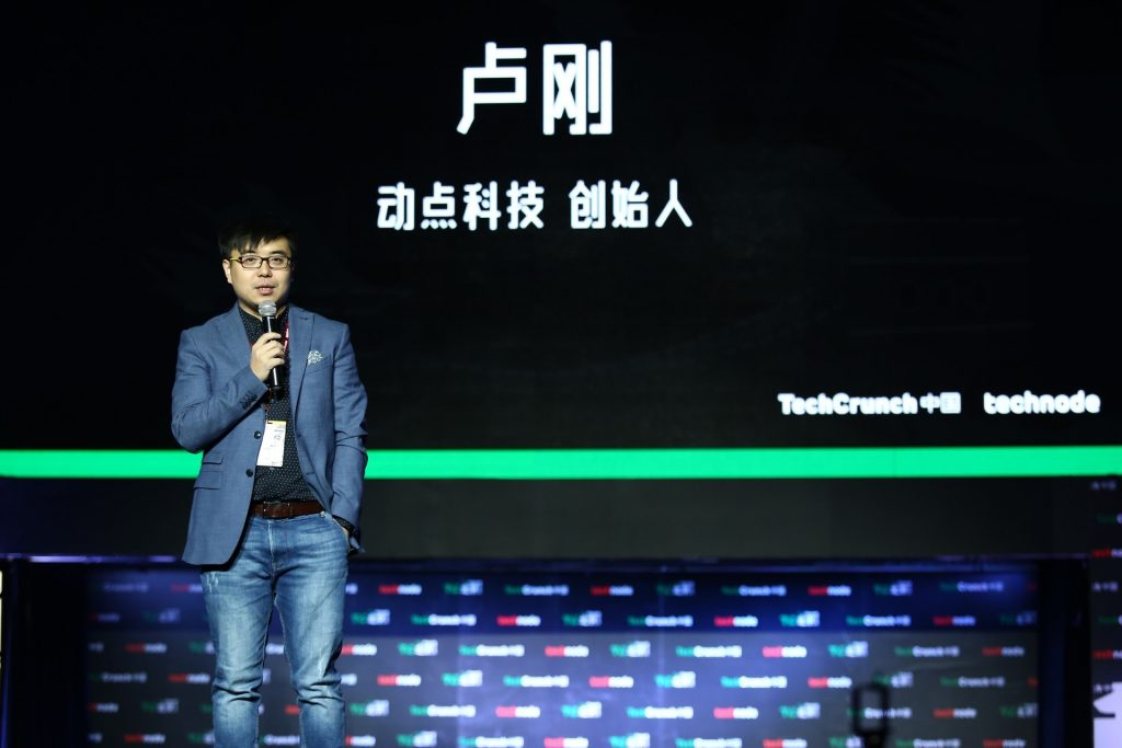 TechCrunch 2016北京站2