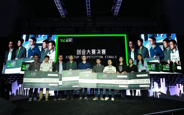 TechCrunch国际创新峰会 2016〈北京站〉圆满落幕