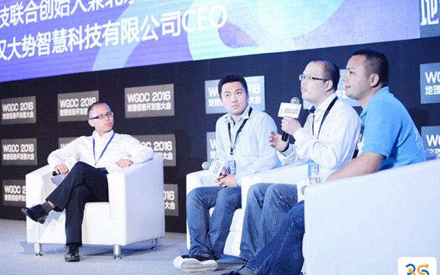 【WGDC2016】圆桌:3D、BIM、AI、VR、无人机、激光雷达,谁在影响未来