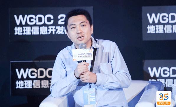 WGDC 2016地理信息开发者大会4