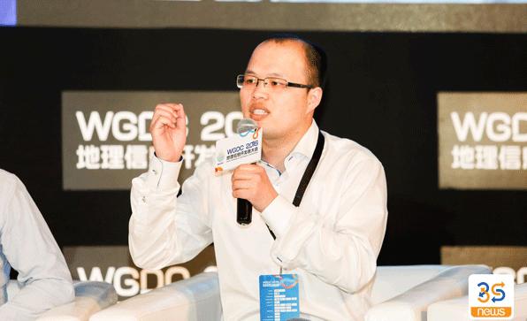 WGDC 2016地理信息开发者大会5