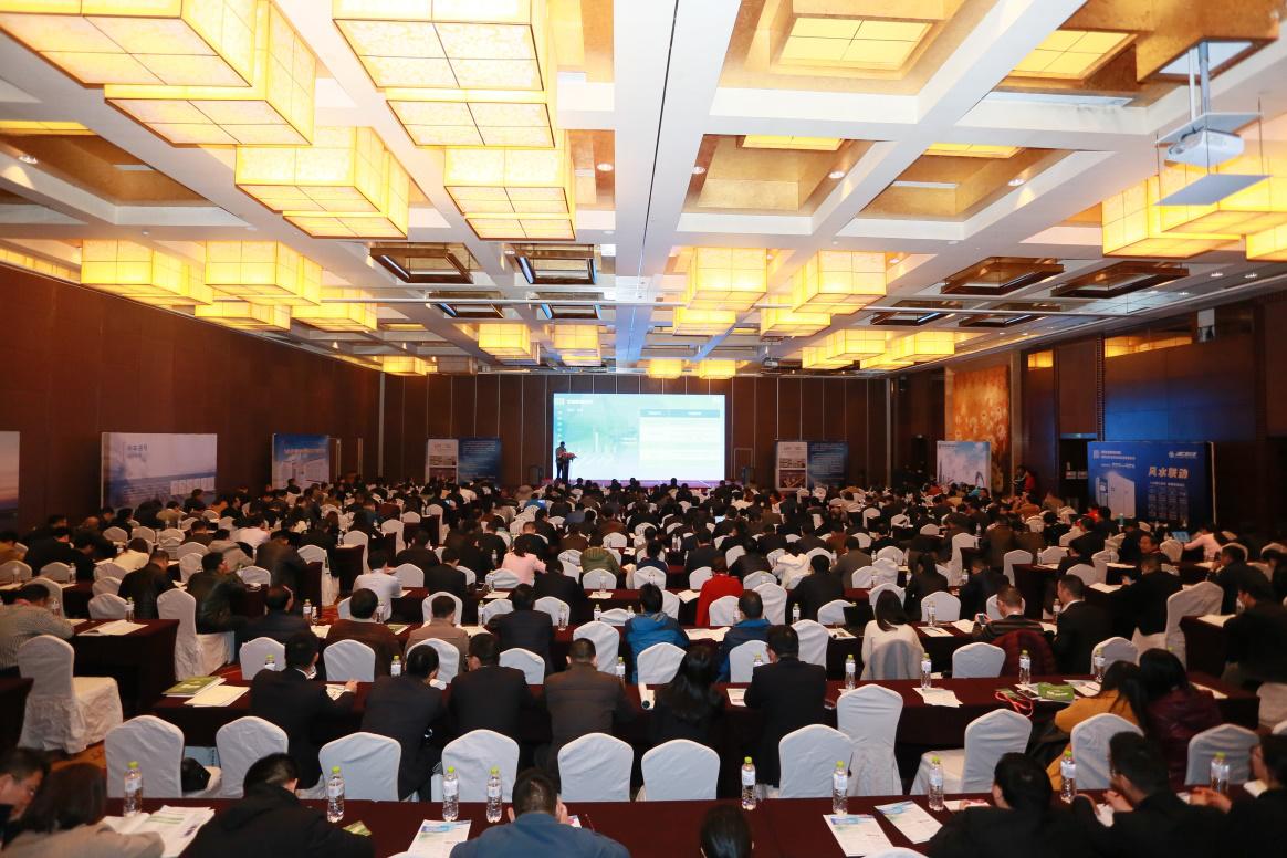 第四届中国城市轨道交通节能技术系统性研讨会在杭开幕