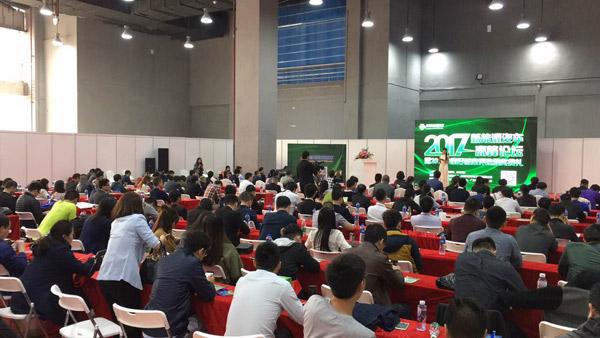 """2017新能源汽车产业高峰论坛暨2017中国""""好桩家""""评选颁奖典礼成功举行"""